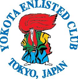 Enlisted Club
